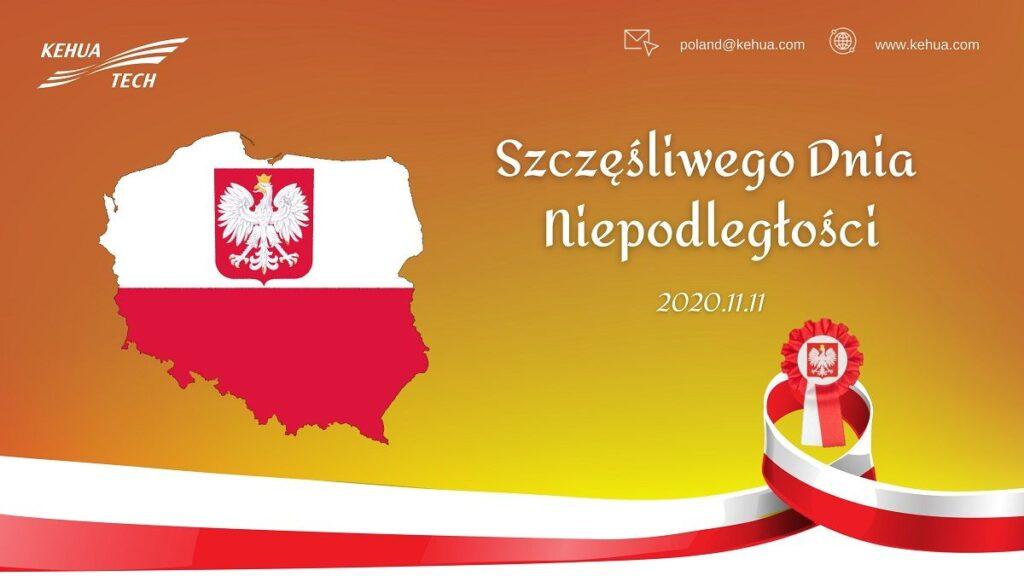 Kehua Polska Dystrybucja